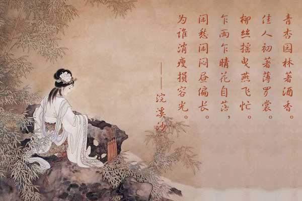 """""""琴棋书画诗酒茶""""中国古典诗词中与酒有关的优美诗句"""